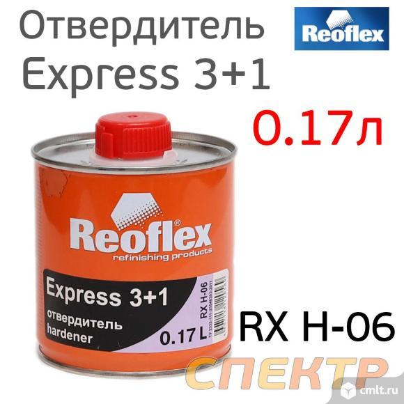 Отвердитель REOFLEX лака Express  3+1 (0,17л). Фото 1.