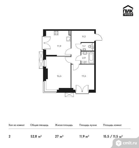 2-комнатная квартира 52,8 кв.м. Фото 1.