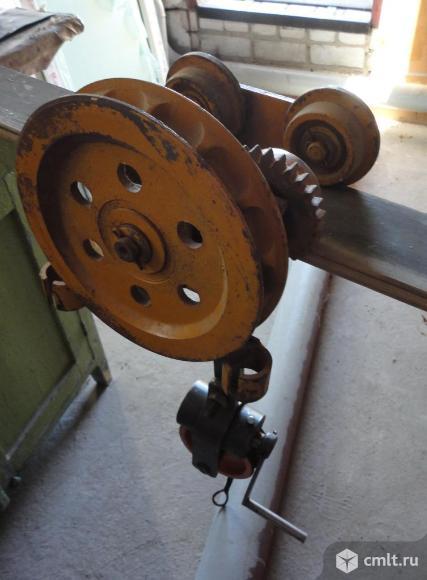 Механизм (каретка) передвижения ручной тали с ручным приводом.. Фото 1.
