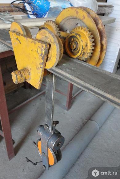 Механизм (каретка) передвижения ручной тали с ручным приводом.. Фото 7.