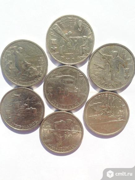 Набор монет: Города-герои. Фото 1.