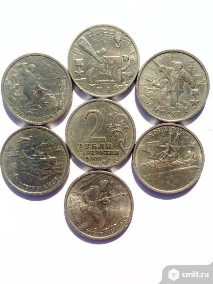 Набор монет: Города-герои. Фото 2.