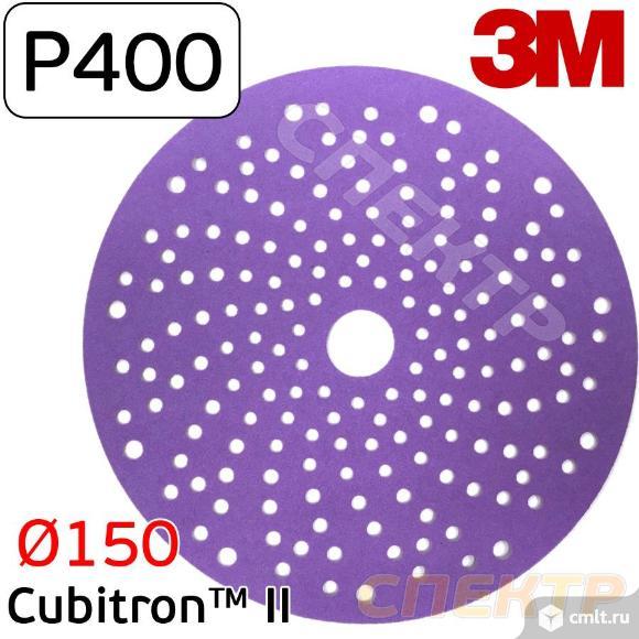 Круг шлифовальный 3M Cubitron™ II Р400 на липучке. Фото 1.
