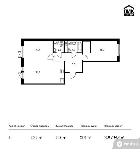 2-комнатная квартира 70,5 кв.м. Фото 1.