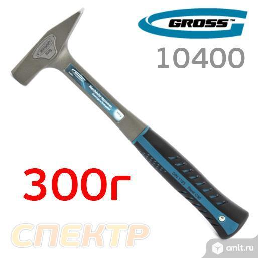 Молоток слесарный  300г GROSS 10400 цельнокованый. Фото 1.