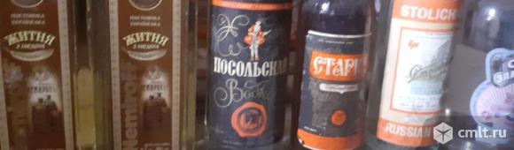 Бутылки времен СССР, хорошее состояние, 6 шт. Фото 1.