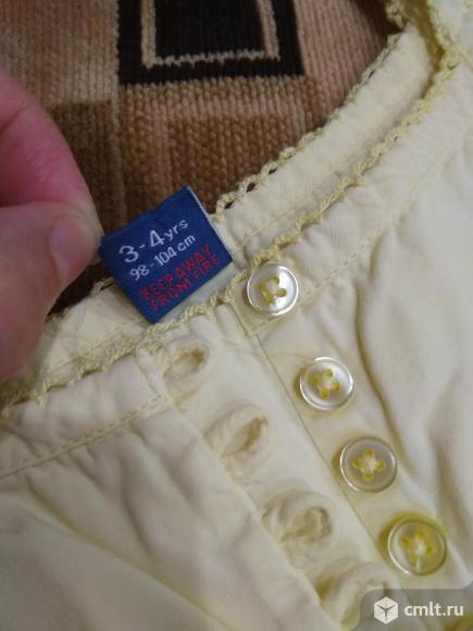 Платье,юбка летние. Фото 1.