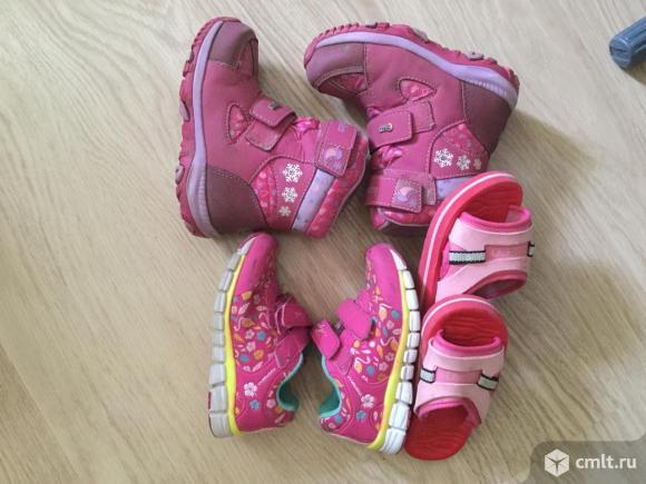 Обувь для девочки в хорошем состоянии (фирма «карика». Фото 1.