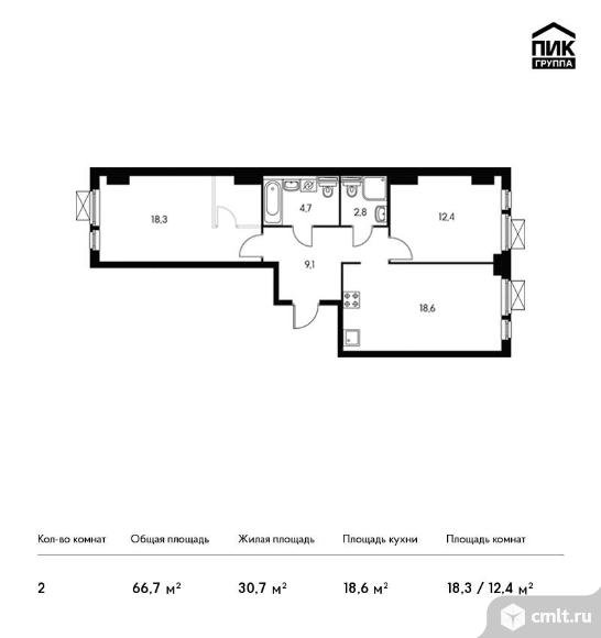 2-комнатная квартира 66,7 кв.м. Фото 1.