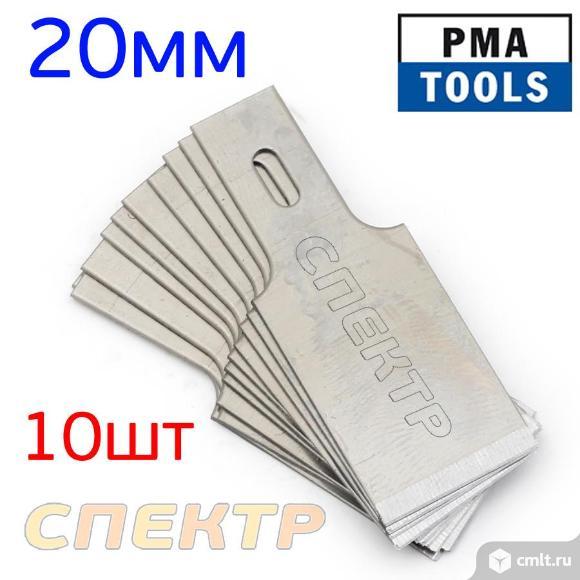 Лезвие для шабера PMA TOOLS металлические (10шт). Фото 1.