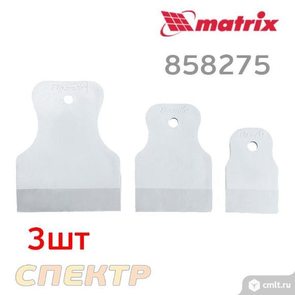 Шпатели резиновые (набор 3шт) MATRIX 858275 белые. Фото 1.