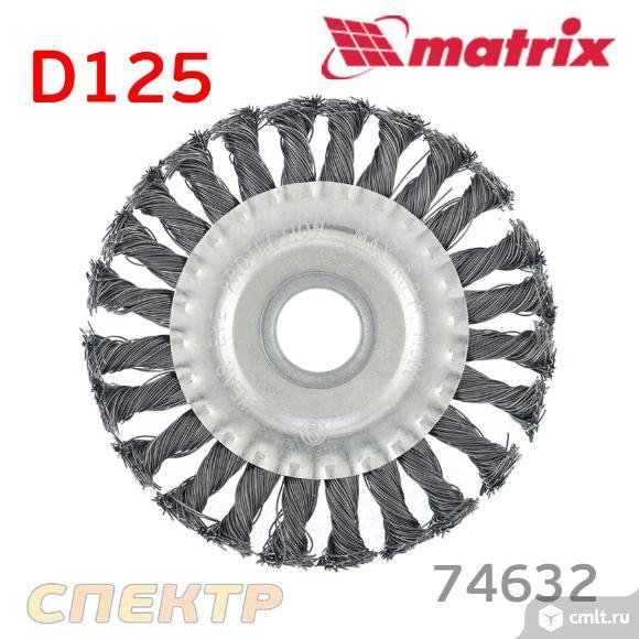 Щетка дисковая на УШМ D125 витая проволока MATRIX. Фото 1.