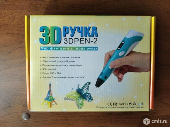 3D ручка второго поколения с дисплеем. Фото 1.