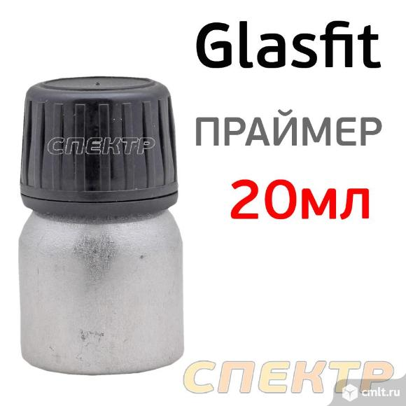 Праймер для стекла Glasfit Combo (20мл) черный. Фото 1.
