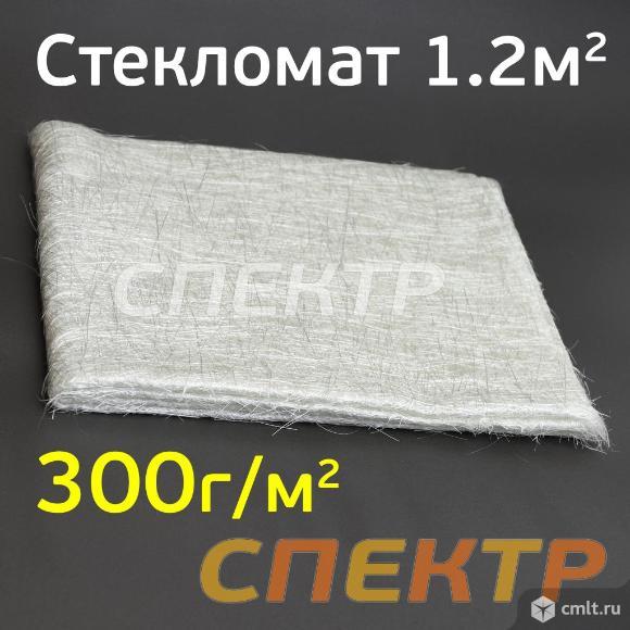 Стекломат Ortex (300г/м2, 1.2м2) эмульсионный. Фото 1.