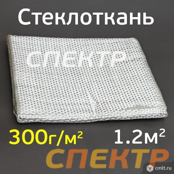 Стеклоткань Ortex (300г/м2, 1.2м2). Фото 1.