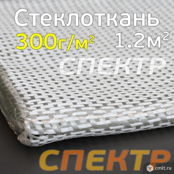 Стеклоткань Ortex (300г/м2, 1.2м2). Фото 2.