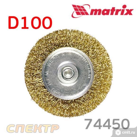 Щетка дисковая на дрель ф100 проволочная угловая. Фото 1.