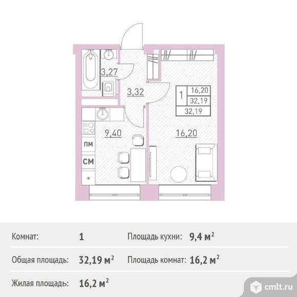 1-комнатная квартира 32,19 кв.м. Фото 1.