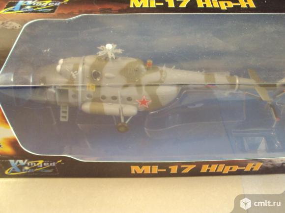 Вертолёт Россия Air Mi-17. Фото 1.