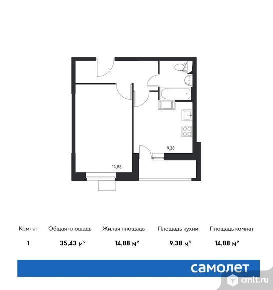 1-комнатная квартира 35,43 кв.м. Фото 1.