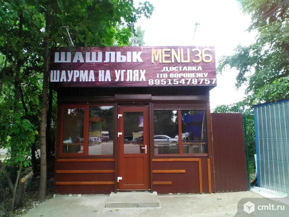 Помещение общественного питания, (Киоск ) 20 м?. Фото 1.