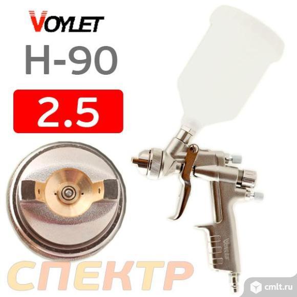 Краскопульт покрасочный VOYLET H-90 (2,5мм). Фото 1.