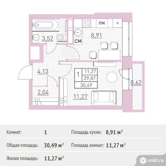 1-комнатная квартира 30,49 кв.м. Фото 1.