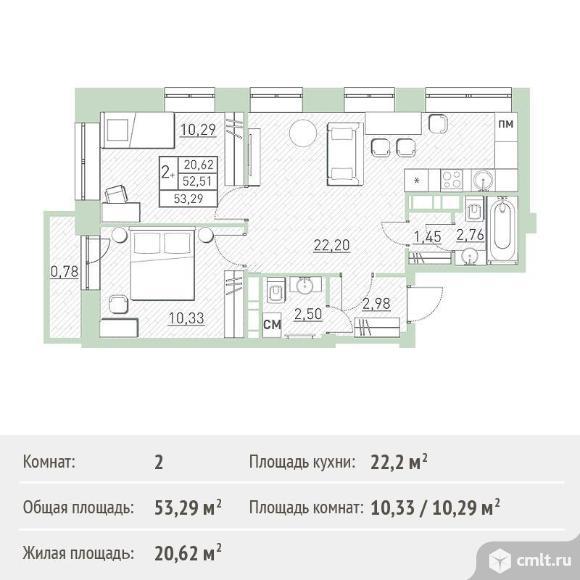 2-комнатная квартира 53,29 кв.м. Фото 1.