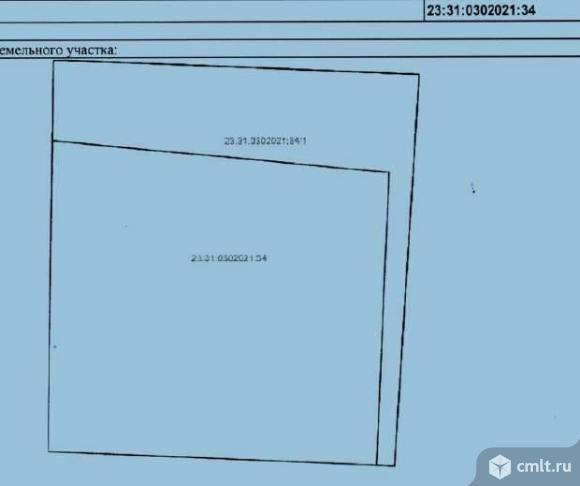 Продается: дом 70.2 м2 на участке 8 сот.. Фото 1.