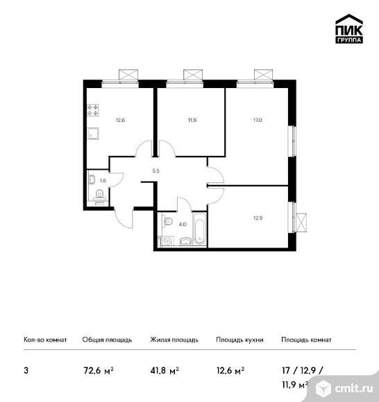 3-комнатная квартира 72,6 кв.м. Фото 1.
