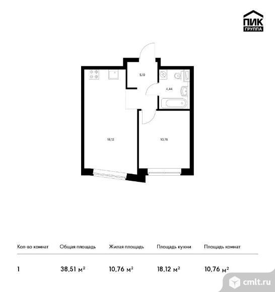 1-комнатная квартира 38,51 кв.м. Фото 1.