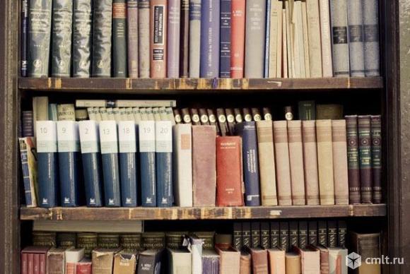Книги куплю для коллекции.. Фото 1.