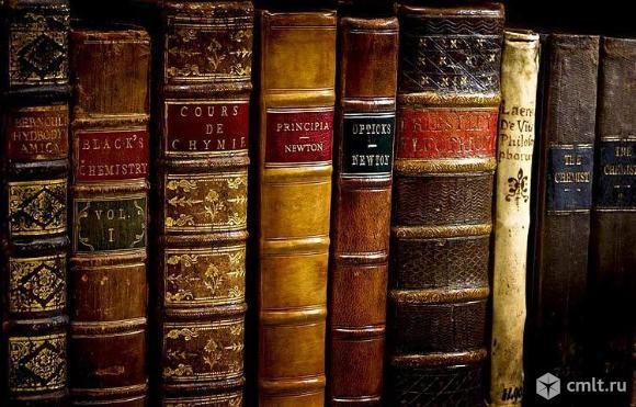 Книги куплю для коллекции.. Фото 3.