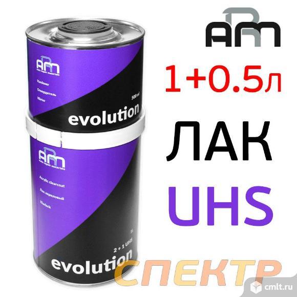 Лак ARM Evolution 2+1 UHS (1л+0,5л) КОМПЛЕКТ. Фото 1.