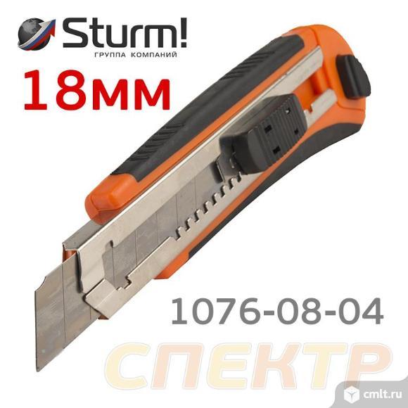 Нож технический Sturm сегментированный. Фото 1.