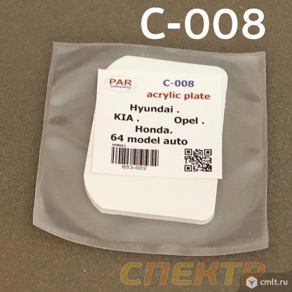 Скотч для датчика дождя C-008. Фото 3.