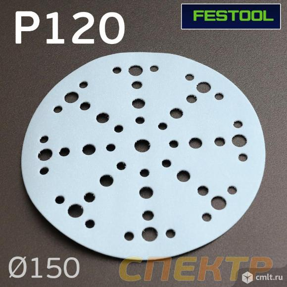 Шлифкруг Festool Granat ф150 (P100) на липучке. Фото 1.