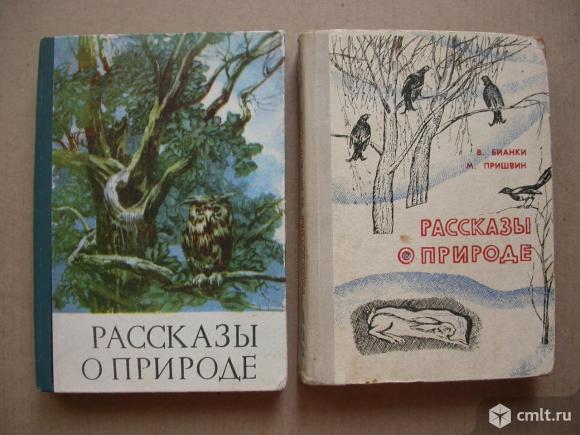 Школьная библиотека серии книги, б/у, по 100 р. Фото 20.