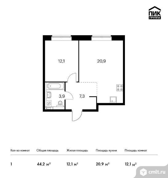 1-комнатная квартира 44,2 кв.м. Фото 1.