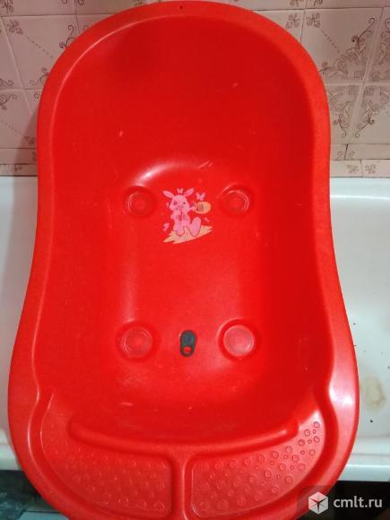 Ванночка для купания. Фото 1.
