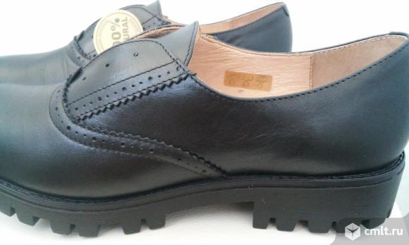 П.ботинки. Фото 1.