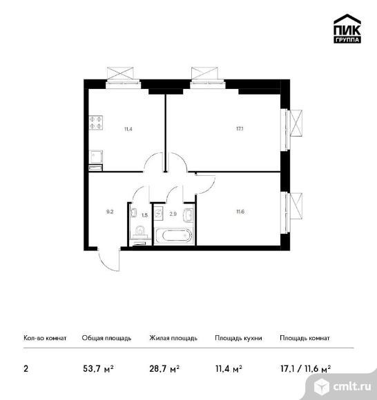 2-комнатная квартира 53,7 кв.м. Фото 1.