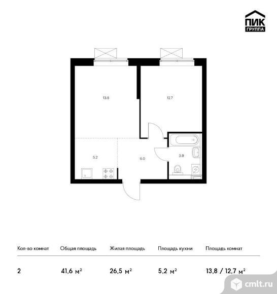 2-комнатная квартира 41,6 кв.м. Фото 1.