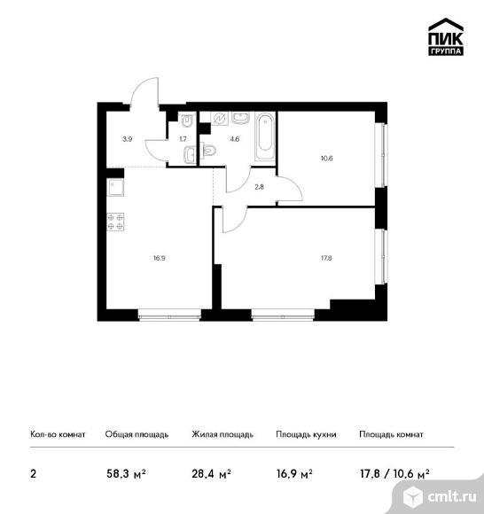 2-комнатная квартира 58,3 кв.м. Фото 1.