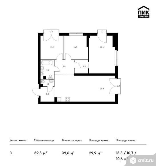 3-комнатная квартира 89,5 кв.м. Фото 1.