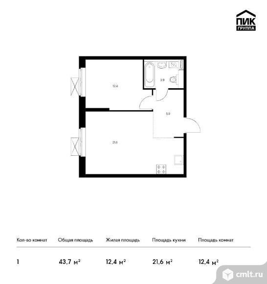 1-комнатная квартира 43,7 кв.м. Фото 1.