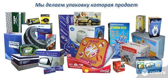 Коробки картонные, упаковка из микрогофрокартона от производителя.. Фото 1.