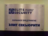 работа охранником в ТЦ Галерея Чижова Воронеж