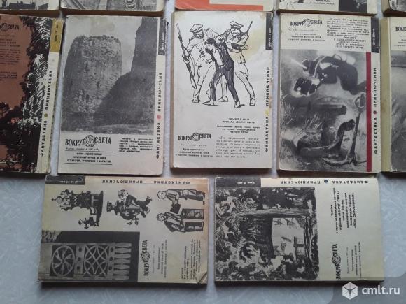12 шт. Одним лотом. Искатель 1965-1971г. Приложение к журналу Вокруг света.. Фото 13.